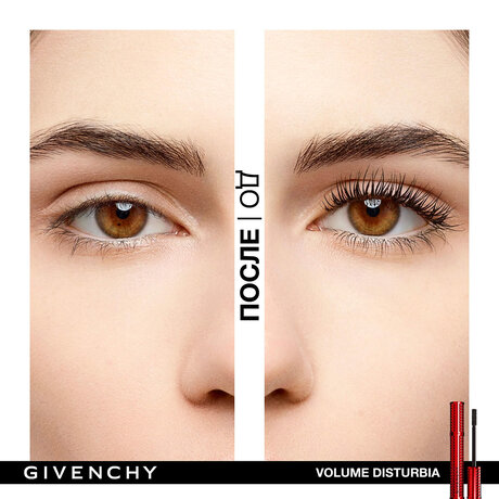 Givenchy Christmas Holiday Edition Volume Disturbia & Le Rouge Set