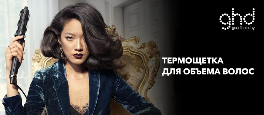 3. ТЕРМОЩЕТКИ И ЩИПЦЫ TPI_Banners_870x380 .jpg