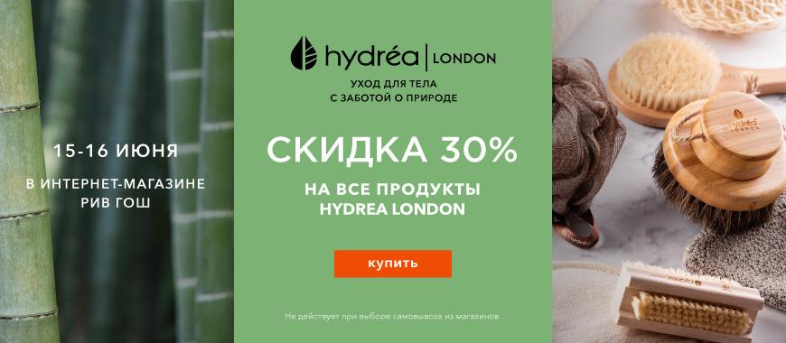 870x380px_HYDREA-LONDON.jpg