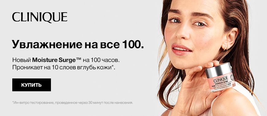 CLQ_MS100_RG_870x380.jpg