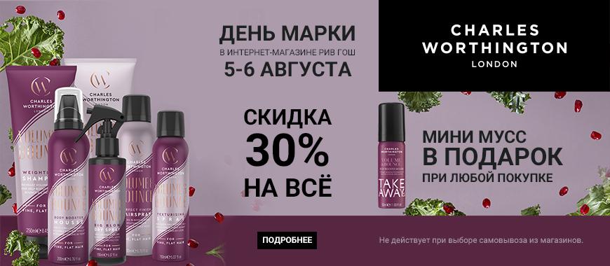 CW_КД_РГ ИМ_870х380.jpg