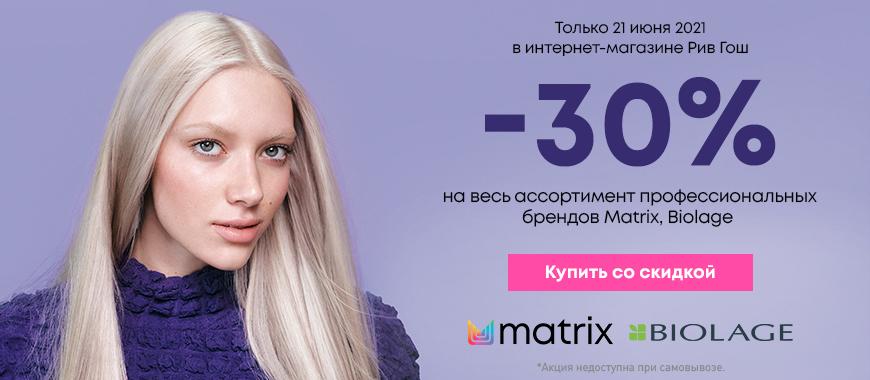 FS_MX_870х380.jpg