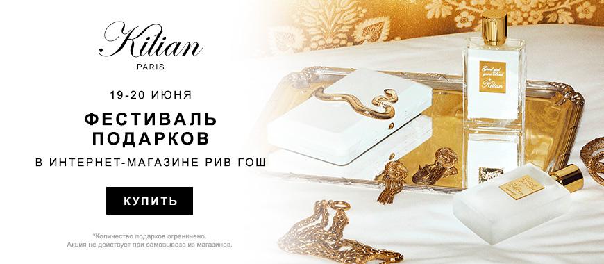 Kilian_GGGB_CD_RG_main_870x380.jpg