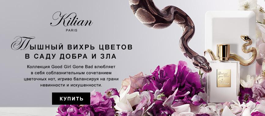 Kilian_GGGB_RG_870x380.jpg