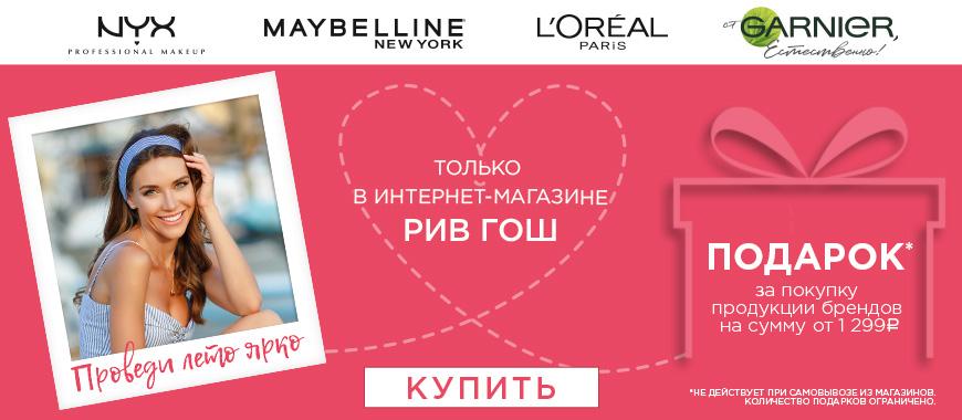 MB_Festival_May2021_WEB_banners_IM_vRG_870x380(KN)_V1.jpg