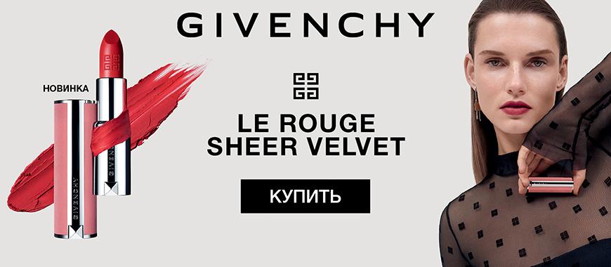 RG_Le_Rouge_Sheer_Velvet_Branding_BZ_870x380_button.jpg